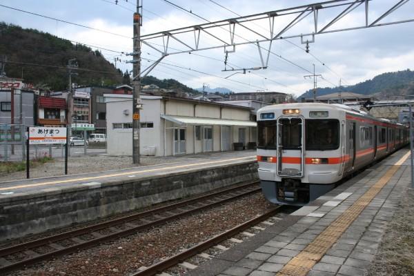 上松駅での快速ナイスホリデー木曽路